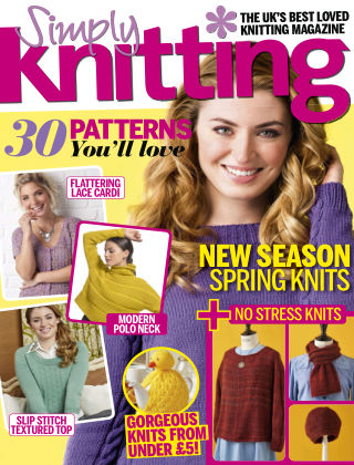 Simply Knitting April 2017