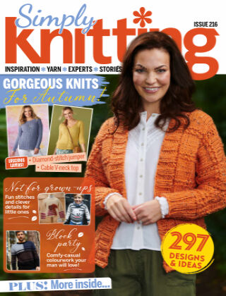 Simply Knitting Issue216