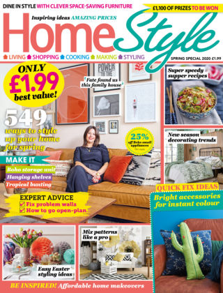 Home Style May 2020
