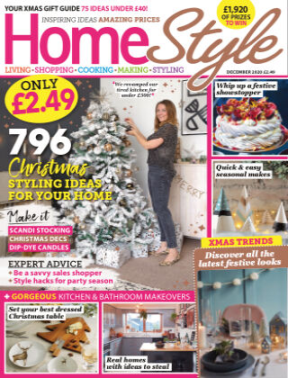 Home Style December2020