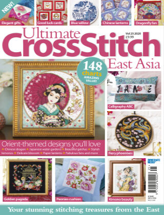 Crafting Specials Ultimate XStitch