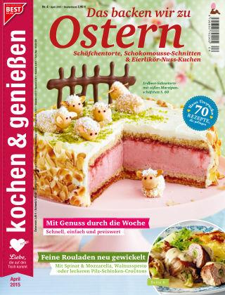 kochen & genießen NR.4 2015