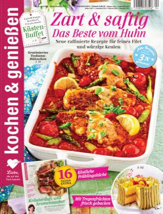 Kochen & Genießen NR.04 2021
