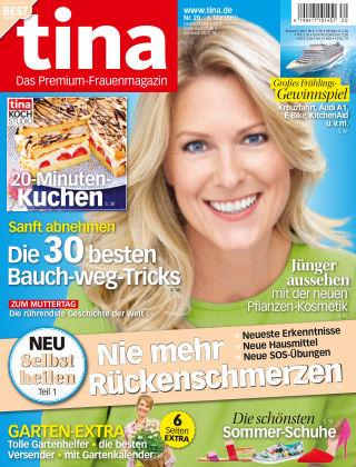 Tina NR.20 2015
