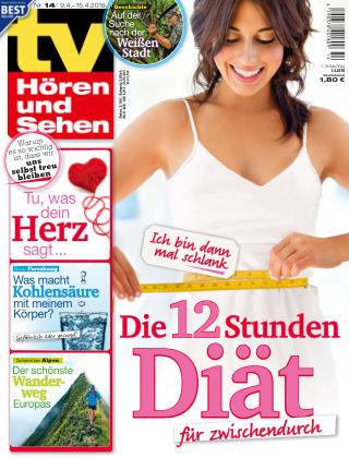 TV Hören und Sehen NR.14 2016
