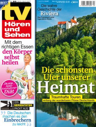TV Hören und Sehen NR.20 2017