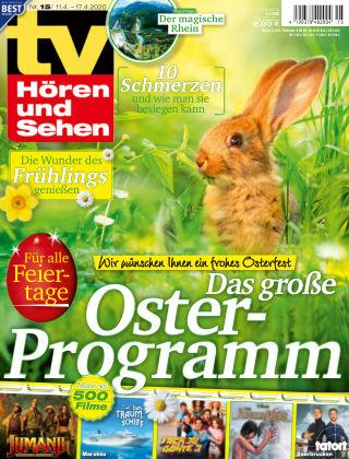 TV Hören und Sehen NR.15 2020