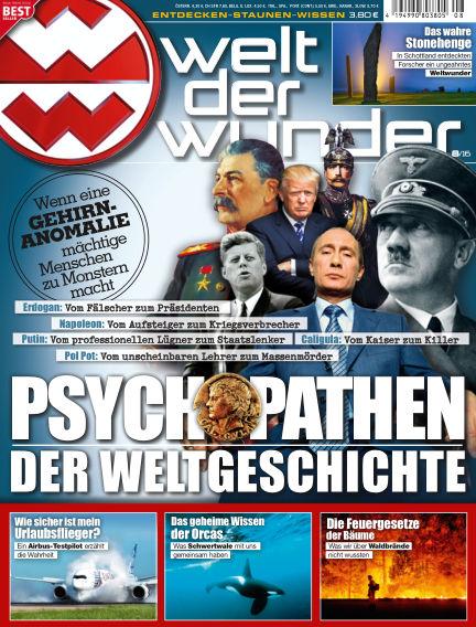 Welt der Wunder July 29, 2016 00:00