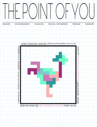 The Point Of You 2015-08-11