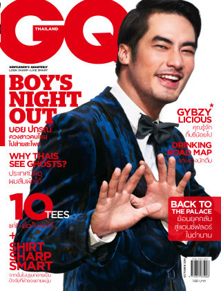 GQ THAILAND October 2014