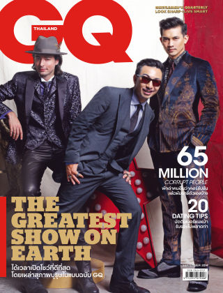 GQ THAILAND September 2014