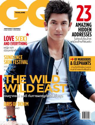 GQ THAILAND November 2014