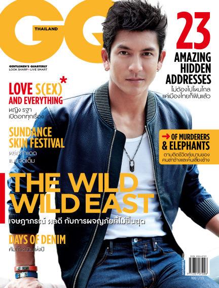 GQ THAILAND October 30, 2014 00:00