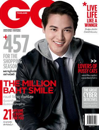GQ THAILAND December 2014