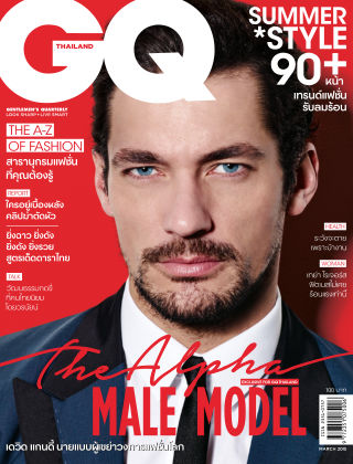 GQ THAILAND March 2015
