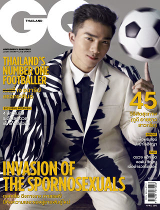 GQ THAILAND April 2015