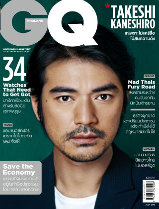 GQ THAILAND July 2015