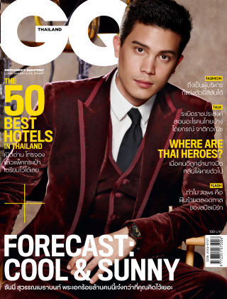 GQ THAILAND October 2015
