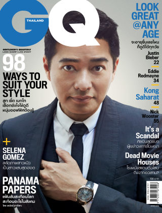 GQ THAILAND June 2016