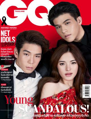GQ THAILAND February 2017