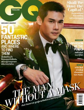 GQ THAILAND ๋๊์JUNE 2017