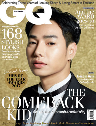 GQ THAILAND September 2017