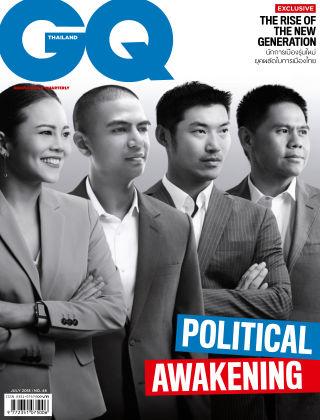 GQ THAILAND July 2018