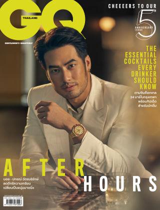 GQ THAILAND September 2019