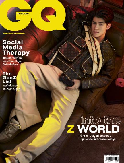 GQ THAILAND October 01, 2019 00:00