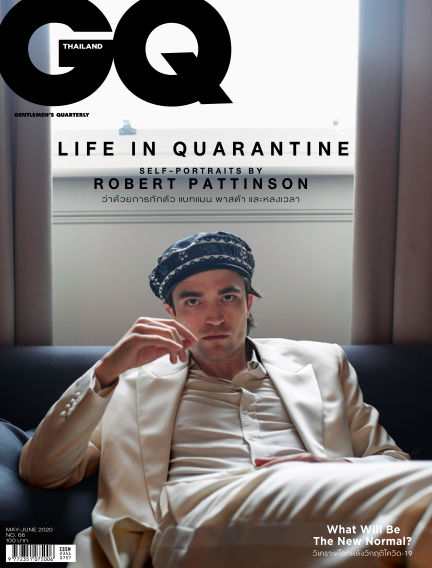 GQ THAILAND June 17, 2020 00:00