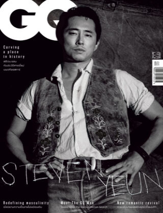GQ THAILAND May 2021 #76