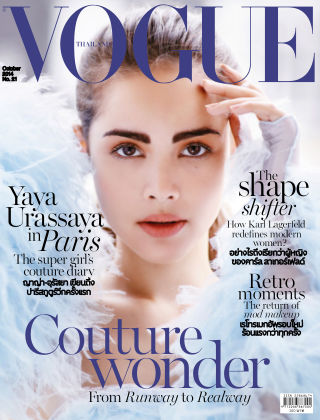 VOGUE THAILAND October 2014