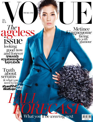 VOGUE THAILAND July 2014
