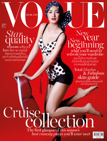 VOGUE THAILAND January 01, 2015 00:00