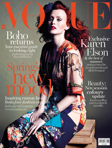 VOGUE THAILAND March 01, 2015 00:00