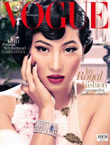 VOGUE THAILAND May 28, 2016 00:00