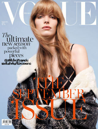 VOGUE THAILAND September