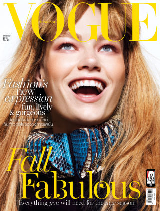VOGUE THAILAND October 2016
