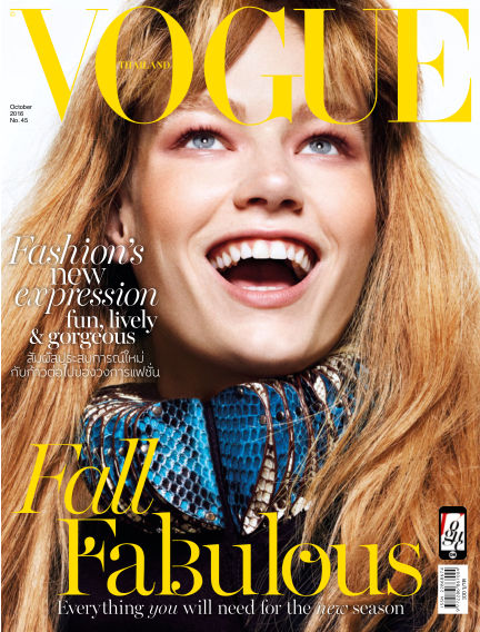 VOGUE THAILAND October 01, 2016 00:00
