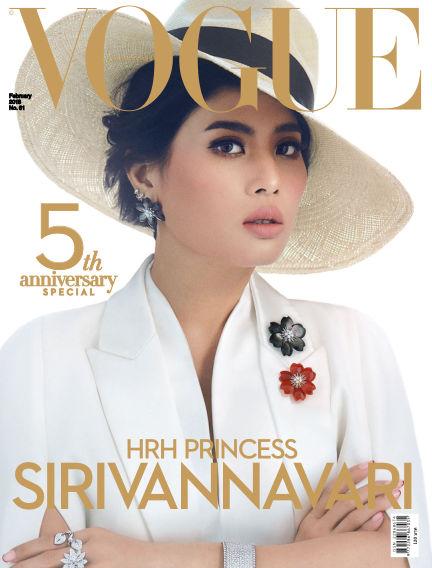 VOGUE THAILAND February 03, 2018 00:00