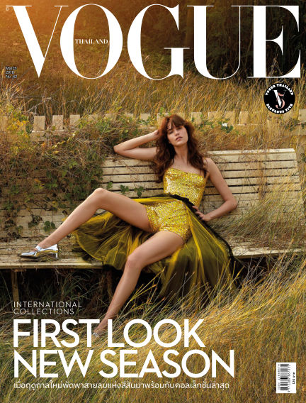 VOGUE THAILAND March 03, 2018 00:00