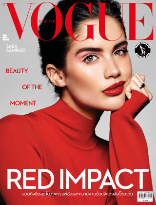 VOGUE THAILAND July 2018