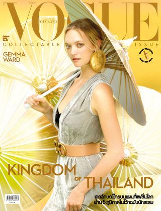 VOGUE THAILAND October 2018