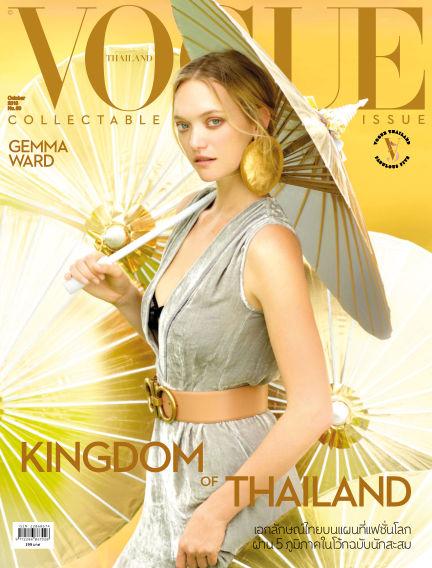 VOGUE THAILAND October 05, 2018 00:00