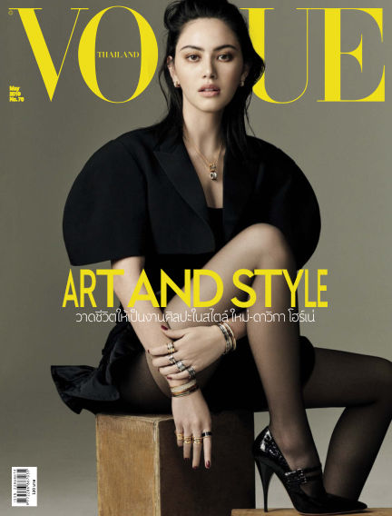 VOGUE THAILAND May 04, 2019 00:00