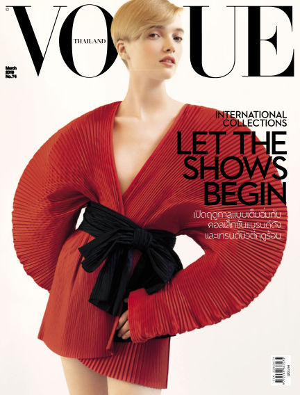 VOGUE THAILAND March 06, 2019 00:00