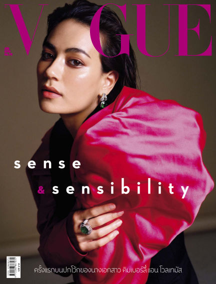 VOGUE THAILAND July 08, 2019 00:00