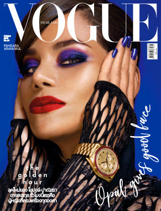 VOGUE THAILAND October 2019