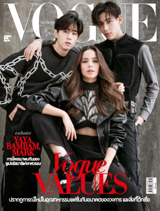 VOGUE THAILAND JANUARY 2020