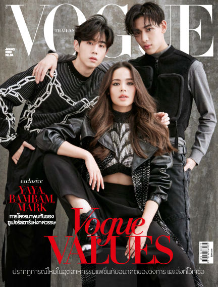 VOGUE THAILAND January 08, 2020 00:00